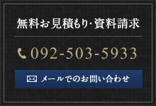 2016327191417.jpgのサムネイル画像