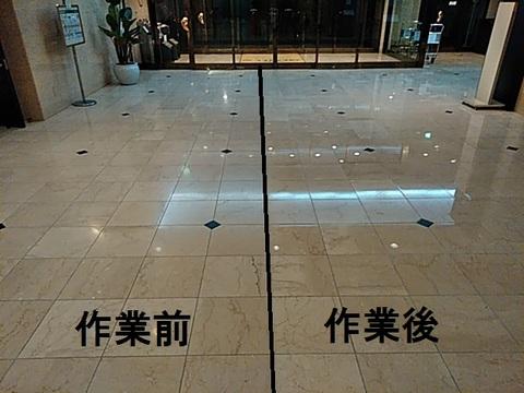 大理石研磨.JPG