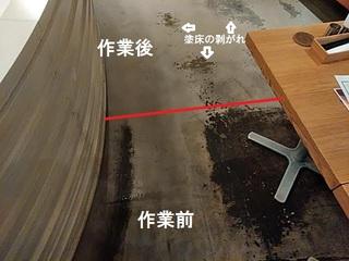 福岡 カーペットクリーニング.JPG