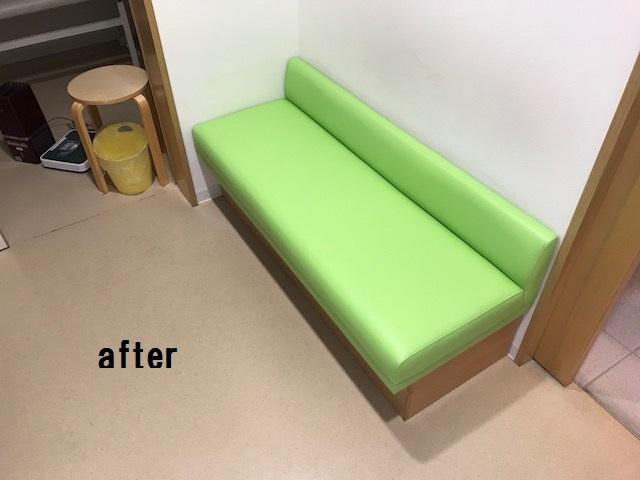 椅子張替え.jpg